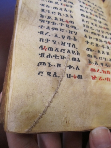 Ethiopian Coptic Bound Manuscript 3