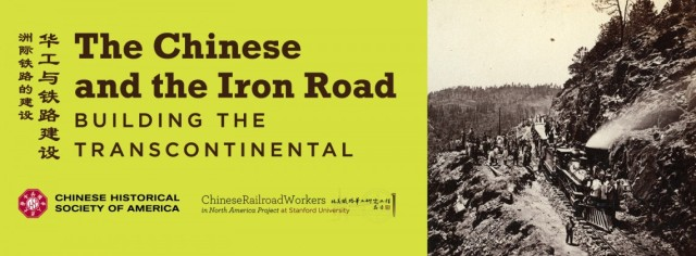 ChineseandtheIronRoad-webpageheader-1140x421