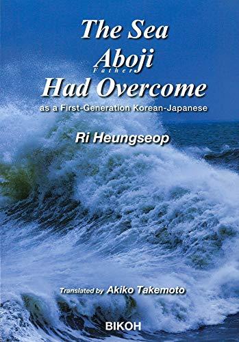 Book cover of The sea aboji had overcome