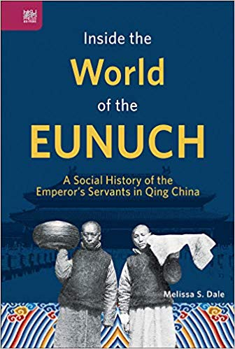 Book cover of Inside the world of the eunuch