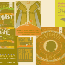 Find all the Diversity Award titles in one place
